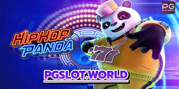 เล่นเกมสล็อต hiphop panda กับ pg slot