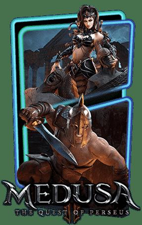 เกมสล็อตออนไลน์ยอดนิยม Medusa 2
