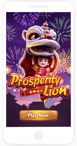 Prosperity Lion Demo