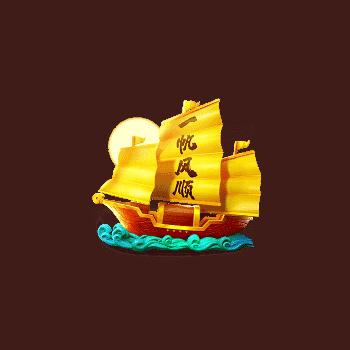 Ways-of-the-Qilin-สัญลักษณ์พิเศษ-เรือสำเภาสีทอง