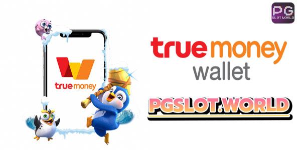 pg slot auto wallet