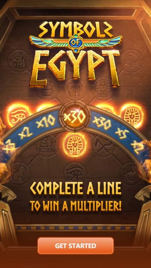symbols-of-egypt (1)