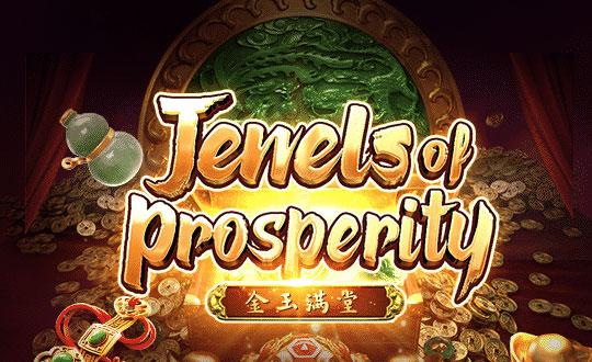 เล่นเกมสล็อต Jewels of Prosperity วันนี้ลุ้นรับเครดิตฟรี ไม่ต้องฝาก