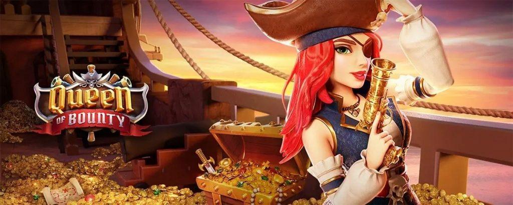 เล่นเกมสล็อต Queen of Bounty รับเครดิตฟรีไม่ต้องฝากก่อน