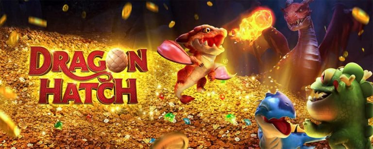 pg slot dragon รวมสล็อตออนไลน์สายมังกร