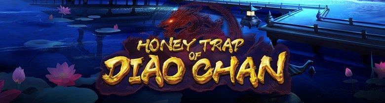 สล็อต Honey Trap of Diao Chan ฟรีเครดิตไม่ต้องฝากไม่ต้องแชร์