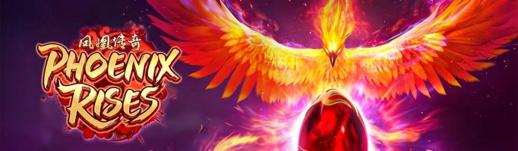 สนุกกับเกมสล็อต Phoenix Rises ได้แล้วเพียงสมัครสล็อต pg